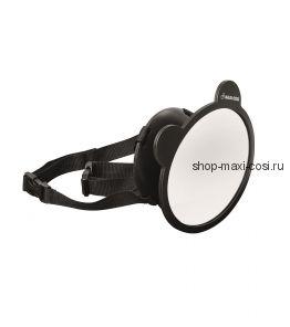 Автомобильное зеркало Maxi Cosi для наблюдения за ребенком